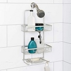 浴室收纳小创意